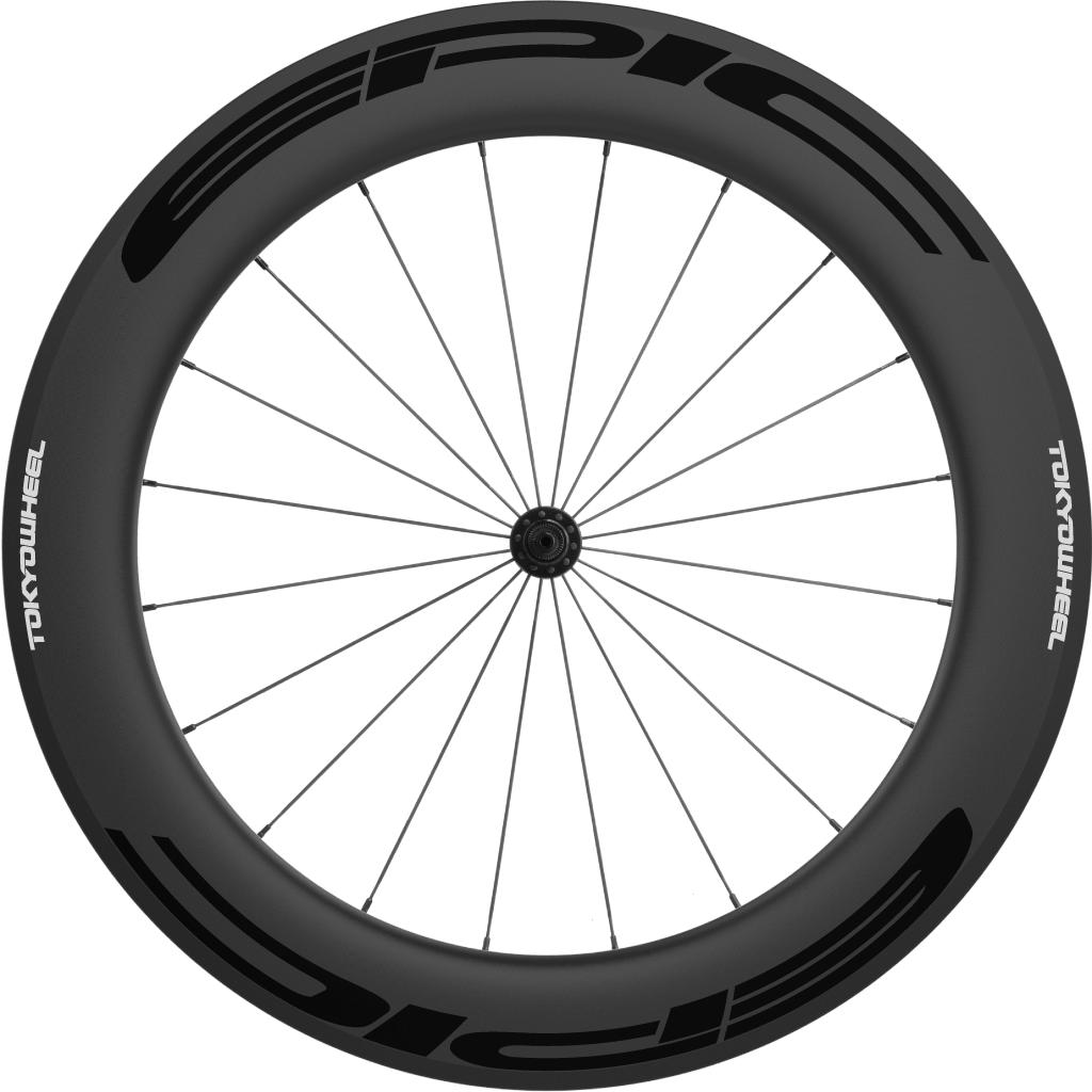 Epic 75 single wheel black min