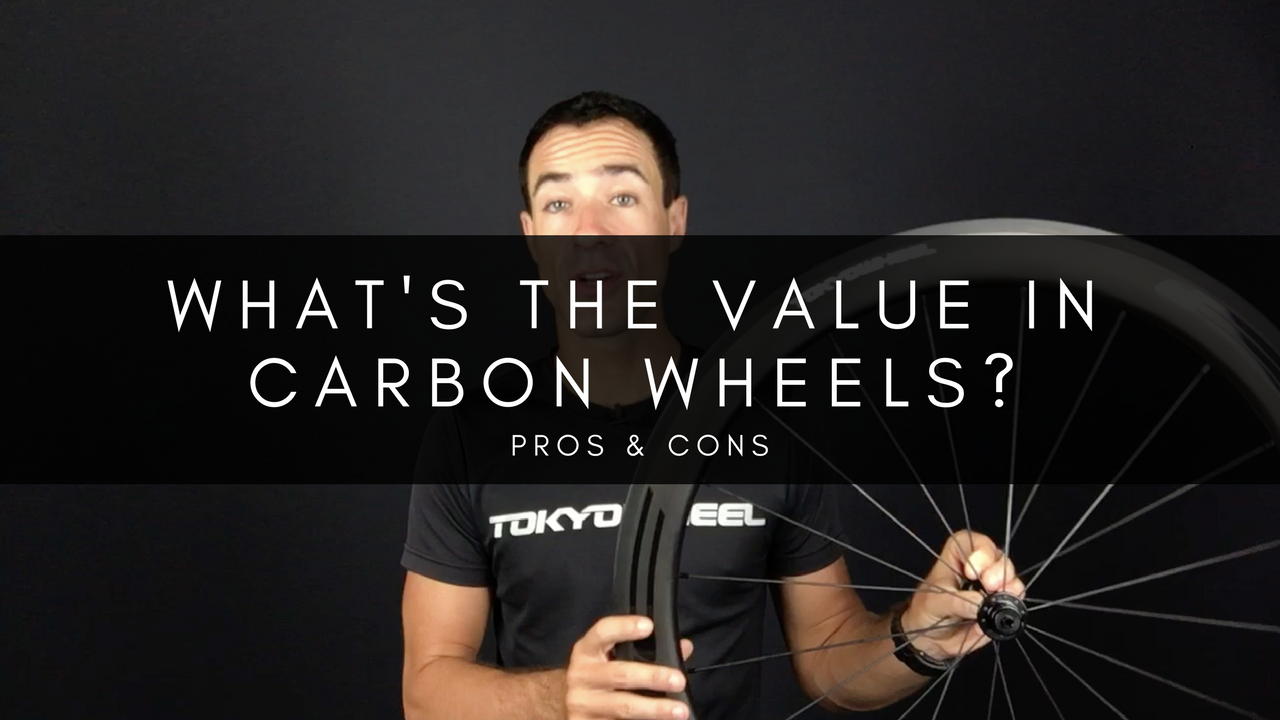 Whats the value of carbon wheels  the benifits  and the pros and cons thumbnail extra