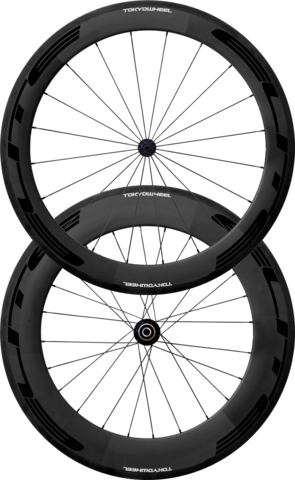 Epic 38 Carbon Clincher Wheelset