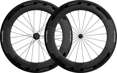 ELITE 88 Carbon Tubular Wheelset